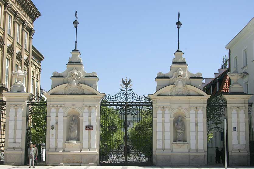 Варшавский университет, образование в Варшаве