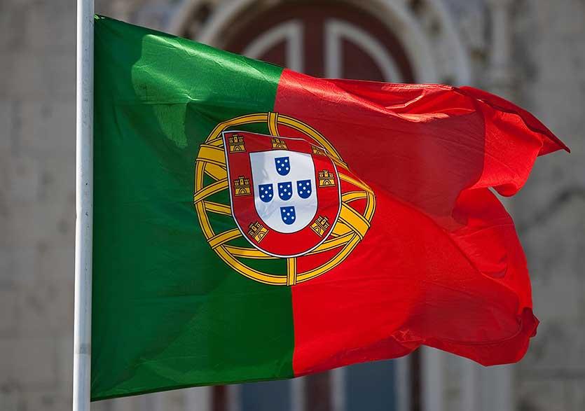 Программа гражданства Португалии для сефардских евреев Украины - Условия участия