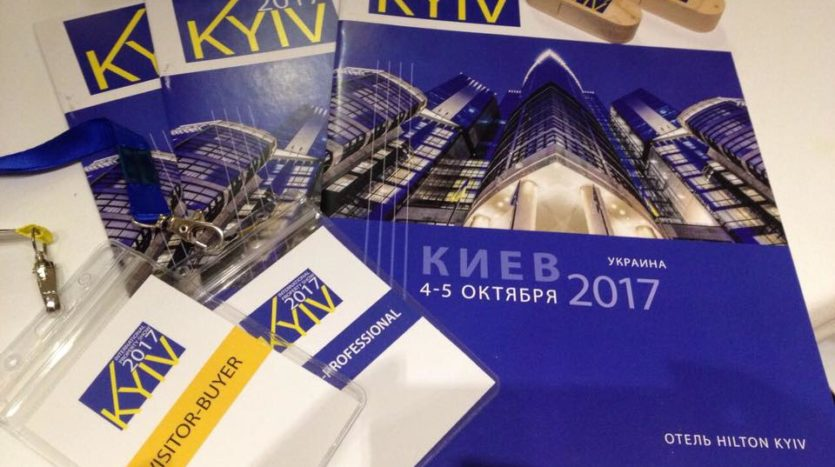 Kyiv International Property Show 2017