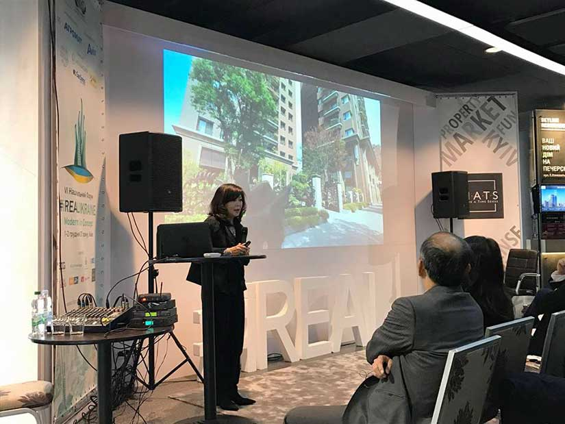 VI национальный форум iRealUkraine Modern City Concept