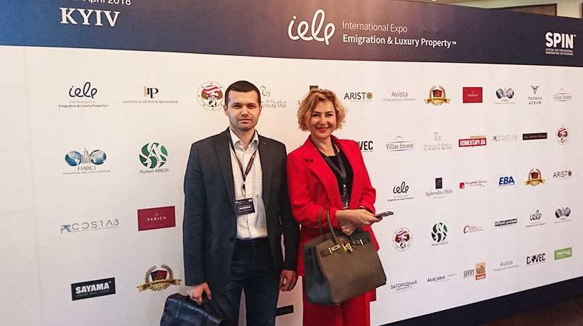 Международная выставка-конференция Kyiv International Emigration & Luxury Property Expo 2018