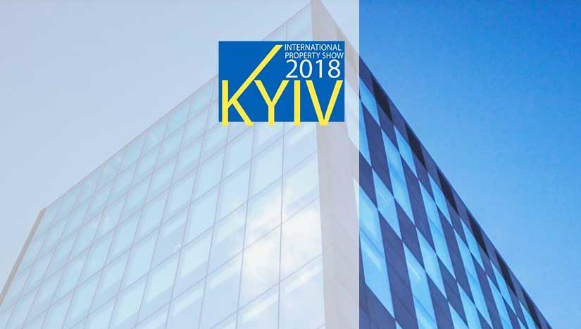 Выставка зарубежной недвижимости Kyiv International Property Show 2018
