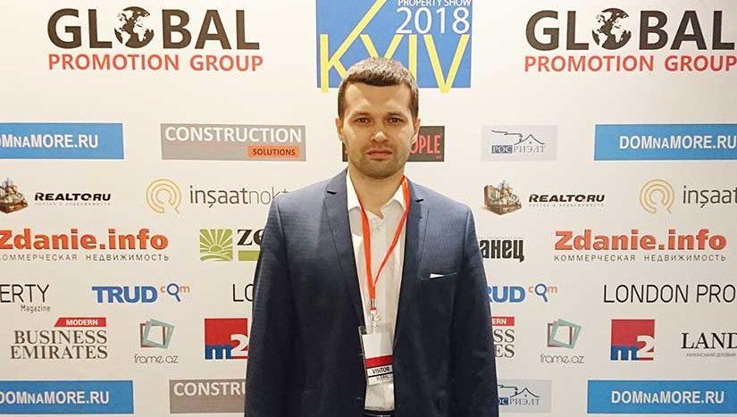 Kyiv International Property Show 2018